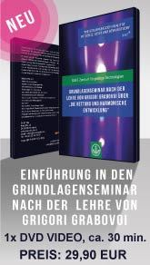 dvd-grundlagenseminar-3d-advertising.jpg
