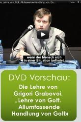 button-ad-dvd-110-2.jpg